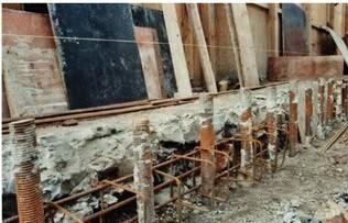 The Application of Self Drilling Anchor Bolt in Building Foundation