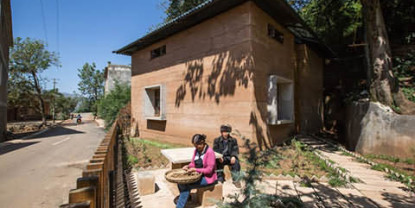 Chinese village reconstruction won the world construction award